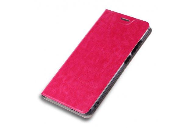 Фирменный чехол-книжка с мульти-подставкой на жёсткой металлической основе для LG X Power 2 M320/ Fiesta LTE розовый