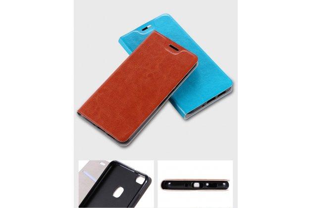 Фирменный чехол-книжка с мульти-подставкой на жёсткой металлической основе для LG X Power 2 M320/ Fiesta LTE синий