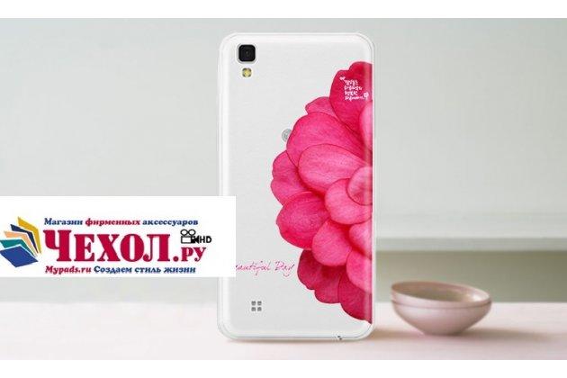 """Фирменная роскошная задняя панель-чехол-накладка  из мягкого силикона с безумно красивым расписным 3D рисунком на LG X Power K220DS 5.3 """"тематика Алый Цветок"""""""