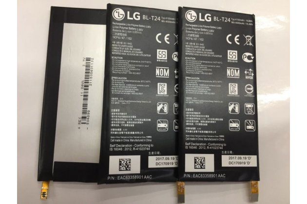 Фирменная аккумуляторная батарея 4100mAh BL-Т24 на телефон LG X Power K220DS 5.3 + инструменты для вскрытия + гарантия