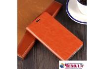 Фирменный чехол-книжка из качественной водоотталкивающей импортной кожи на жёсткой металлической основе для LG X Power K220DS 5.3 коричневый