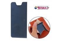 Фирменный чехол-книжка из качественной водоотталкивающей импортной кожи на жёсткой металлической основе для LG X Power K220DS 5.3 белый