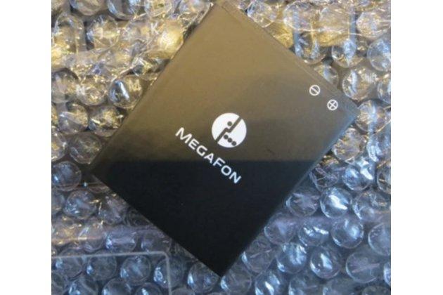 Фирменная аккумуляторная батарея 1500mAh MS3A на телефон МегаФон Login 2 / Мегафон Логин 2 + инструменты для вскрытия + гарантия