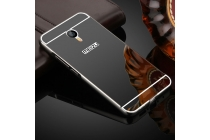 Фирменная металлическая задняя панель-крышка-накладка из тончайшего облегченного авиационного алюминия для Meizu M3E (A680H) 5.5 черная