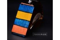 Фирменная неповторимая экзотическая панель-крышка обтянутая кожей крокодила с фактурным тиснением для Meizu M3E (A680H) 5.5 тематика Древние Инки. Только в нашем магазине. Количество ограничено.