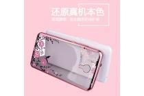 """Фирменная задняя панель-чехол-накладка из прозрачного 3D  силикона с объёмным рисунком для Meizu M3E (A680H) 5.5  тематика """"Розовые Цветы"""" которая огибает логотип чтобы была видна марка телефона"""