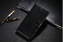 Фирменный чехол-книжка из качественной импортной кожи с подставкой застёжкой и визитницей для Meizu M3E (A680H) 5.5 черный