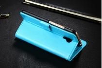 Фирменный чехол-книжка из качественной импортной кожи с подставкой застёжкой и визитницей для Meizu M3E (A680H) 5.5 голубой