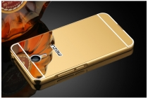 Фирменная металлическая задняя панель-крышка-накладка из тончайшего облегченного авиационного алюминия для Meizu M3E (A680H) 5.5 золотая