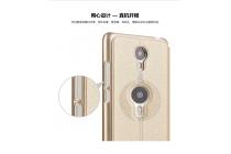 Фирменный чехол-книжка для Meizu M3E (A680H) 5.5 золотой с окошком для входящих вызовов и свайпом водоотталкивающий