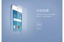 Фирменная оригинальная защитная пленка для телефона Meizu M3E (A680H) 5.5 глянцевая