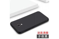 Фирменная ультра-тонкая полимерная из мягкого качественного силикона задняя панель-чехол-накладка для Meizu M3E (A680H) 5.5 черная