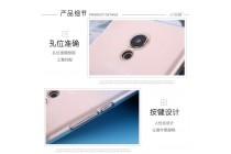 Фирменная ультра-тонкая полимерная задняя панель-чехол-накладка из силикона для Meizu M3E (A680H) 5.5 прозрачная с эффектом дождя