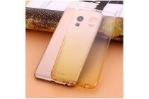 Фирменная ультра-тонкая полимерная задняя панель-чехол-накладка из силикона для Meizu M3E (A680H) 5.5 прозрачная с эффектом песка