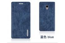 """Фирменный премиальный элитный чехол-книжка из качественной импортной кожи с мульти-подставкой и визитницей для Meizu M3E (A680H) 5.5 """"Ретро"""" синий"""