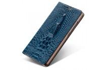 Фирменный роскошный эксклюзивный чехол с объёмным 3D изображением головы крокодила синий для Meizu M3E (A680H) 5.5 . Только в нашем магазине. Количество ограничено