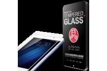 Фирменное 3D защитное изогнутое стекло с закругленными изогнутыми краями которое полностью закрывает экран / дисплей по краям с олеофобным покрытием для Meizu M3E (A680H) 5.5