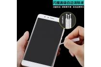 Фирменное защитное закалённое противоударное стекло премиум-класса из качественного японского материала с олеофобным покрытием для телефона Meizu M3E (A680H) 5.5