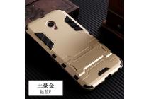 Противоударный усиленный ударопрочный фирменный чехол-бампер-пенал для Meizu M3E (A680H) 5.5 золотой