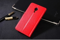 Фирменный чехол-книжка из качественной импортной кожи с мульти-подставкой застёжкой и визитницей для Meizu M3X/Meilan X 5.5/Meizu X 5.5(M862Q) красного цвета