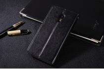 Фирменный чехол-книжка из качественной импортной кожи с мульти-подставкой застёжкой и визитницей для Meizu M3X/Meilan X 5.5/Meizu X 5.5(M862Q) черный