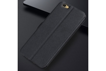 Фирменный чехол-книжка для  Meizu M3X/Meilan X 5.5/Meizu X 5.5(M862Q) чёрный с окошком для входящих вызовов и свайпом водоотталкивающий