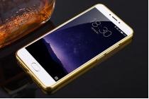 Фирменная металлическая задняя панель-крышка-накладка из тончайшего облегченного авиационного алюминия для Meizu M3X/Meilan X 5.5/Meizu X 5.5(M862Q) золотого цвета