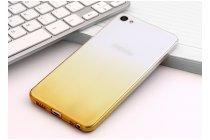 Фирменная ультра-тонкая полимерная из мягкого качественного силикона задняя панель-чехол-накладка для Meizu M3X/Meilan X 5.5/Meizu X 5.5(M862Q) c эффектом песка