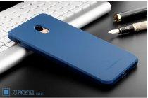 Фирменная задняя панель-чехол-накладка с защитными заглушками с защитой боковых кнопок для Meizu M3X/Meilan X 5.5/Meizu X 5.5(M862Q) синего цвета