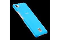 Фирменная задняя панель-крышка-накладка из тончайшего и прочного пластика для Meizu M3X/Meilan X 5.5/Meizu X 5.5(M862Q) голубого цвета