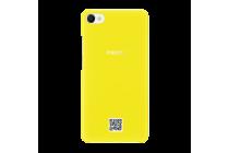 Фирменная задняя панель-крышка-накладка из тончайшего и прочного пластика для Meizu M3X/Meilan X 5.5/Meizu X 5.5(M862Q) жёлтого цвета