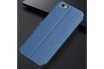 Фирменный чехол-книжка для Meizu M3X/Meilan X 5.5/Meizu X 5.5(M862Q) синий с окошком для входящих вызовов и свайпом водоотталкивающий