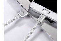Фирменный оригинальный USB-переходник / OTG-кабель для телефона Meizu M3X/Meilan X 5.5/Meizu X 5.5(M862Q) + гарантия