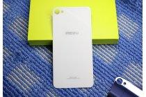 Родная оригинальная задняя крышка-панель которая шла в комплекте для Meizu M3X/Meilan X 5.5/Meizu X 5.5(M862Q) белая