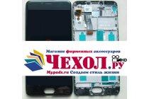 Фирменный LCD-ЖК-сенсорный дисплей-экран-стекло с тачскрином на телефон Meizu M5 (M611A) 5.2 черный + гарантия