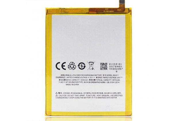 Фирменная аккумуляторная батарея 3000 mAh на телефон Meizu M5 (M611A) 5.2 + инструменты для вскрытия + гарантия
