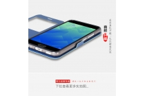 Фирменный чехол-книжка для Meizu M5 (M611A) 5.2 синий с окошком для входящих вызовов и свайпом водоотталкивающий