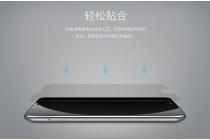 Фирменная оригинальная защитная пленка для телефона Meizu M5 (M611A) 5.2 глянцевая