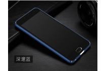 Фирменная задняя панель-крышка-накладка из тончайшего и прочного пластика для Meizu M5 (M611A) 5.2 синяя