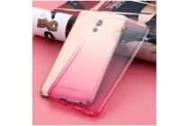 Фирменная ультра-тонкая полимерная задняя панель-чехол-накладка из силикона для Meizu M5 (M611A) 5.2 прозрачная с эффектом грозы