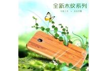 Фирменная роскошная задняя панель-чехол-накладка из металла с объемным  3D изображением для Meizu M5 (M611A) 5.2  с безумно красивым рисунком под дерево