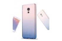 Фирменная ультра-тонкая полимерная задняя панель-чехол-накладка из силикона для Meizu M5 (M611A) 5.2 прозрачная с эффектом дождя