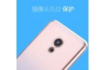 Фирменная ультра-тонкая полимерная задняя панель-чехол-накладка из силикона для Meizu M5 (M611A) 5.2 прозрачная с эффектом песка