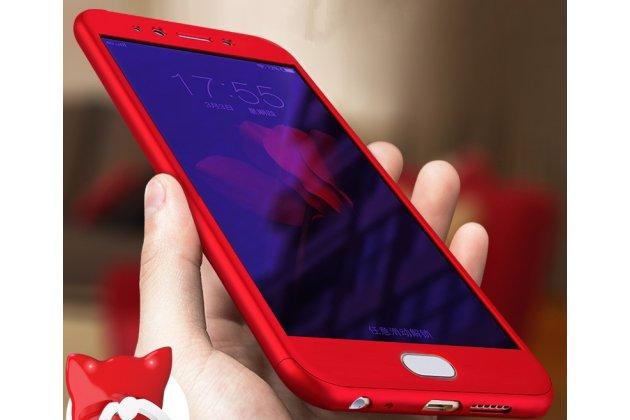 Фирменный чехол-бокс-корпус-панель в комплекте с задней и передней крышкой из тончайшего и прочного пластика для Meizu M5 (M611A) 5.2 красная