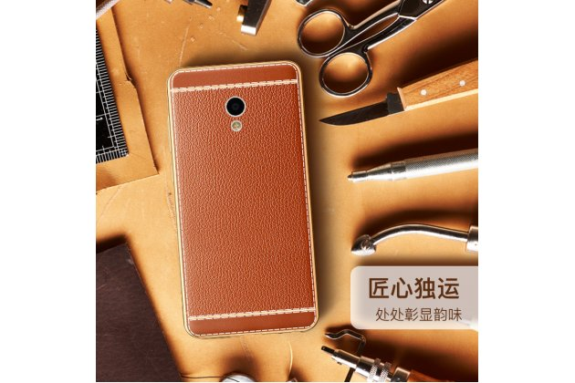 Фирменная премиальная элитная крышка-накладка из качественного силикона с дизайном под кожу для Meizu M5 (M611A) 5.2 коричневая