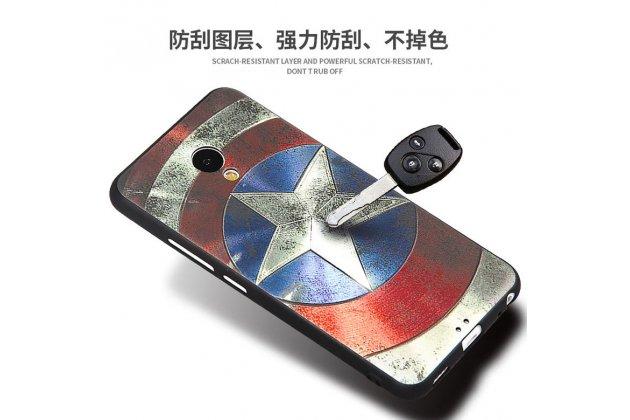 Фирменная роскошная задняя панель-чехол-накладка из мягкого силикона с объемным  3D изображением  на Meizu M5 (M611A) 5.2 с безумно красивым рисунком Тематика Капитан Америка