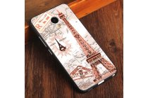Фирменная роскошная задняя панель-чехол-накладка из мягкого силикона с объемным  3D изображением  на Meizu M5 (M611A) 5.2  с безумно красивым рисунком  Тематика Париж