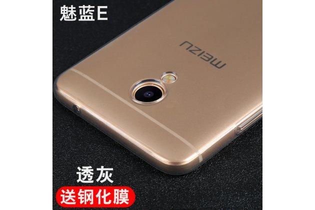 Фирменная ультра-тонкая полимерная из мягкого качественного силикона задняя панель-чехол-накладка для Meizu M5 (M611A) 5.2 золотая