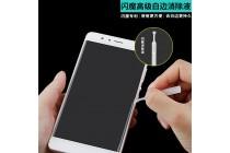 Фирменное защитное закалённое противоударное стекло премиум-класса из качественного японского материала с олеофобным покрытием для телефона Meizu M5 (M611A) 5.2