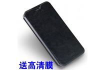 Фирменный чехол-книжка из качественной водоотталкивающей импортной кожи на жёсткой металлической основе для Meizu M5 (M611A) 5.2 черный